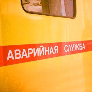 Аварийные службы Звенигово