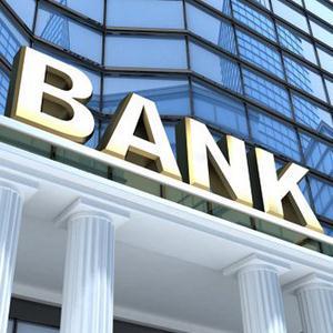 Банки Звенигово