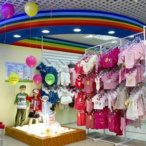 Детские магазины Звенигово