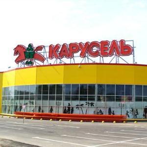 Гипермаркеты Звенигово