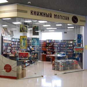 Книжные магазины Звенигово