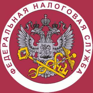 Налоговые инспекции, службы Звенигово