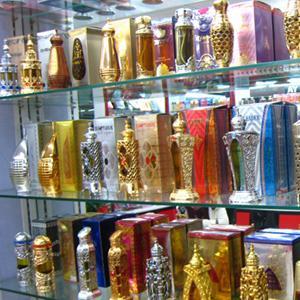 Парфюмерные магазины Звенигово