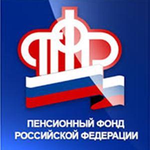 Пенсионные фонды Звенигово