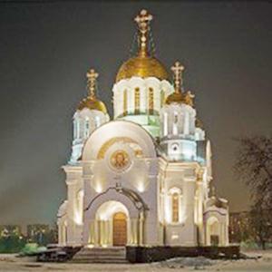 Религиозные учреждения Звенигово