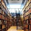Библиотеки в Звенигово