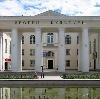 Дворцы и дома культуры в Звенигово