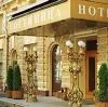 Гостиницы в Звенигово