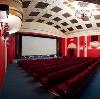 Кинотеатры в Звенигово
