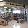 Книжные магазины в Звенигово