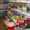 Магазины хозтоваров в Звенигово