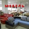 Магазины мебели в Звенигово