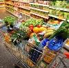 Магазины продуктов в Звенигово