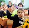 Школы в Звенигово