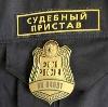 Судебные приставы в Звенигово