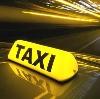 Такси в Звенигово