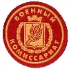 Военкоматы, комиссариаты в Звенигово