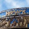 Зоопарки в Звенигово