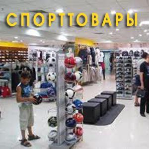 Спортивные магазины Звенигово
