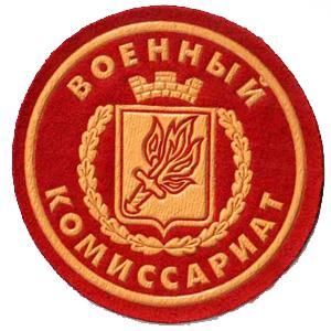 Военкоматы, комиссариаты Звенигово